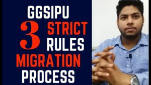 ggipu-strict-rules-migration-process