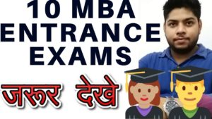top-mba-entrance-exam