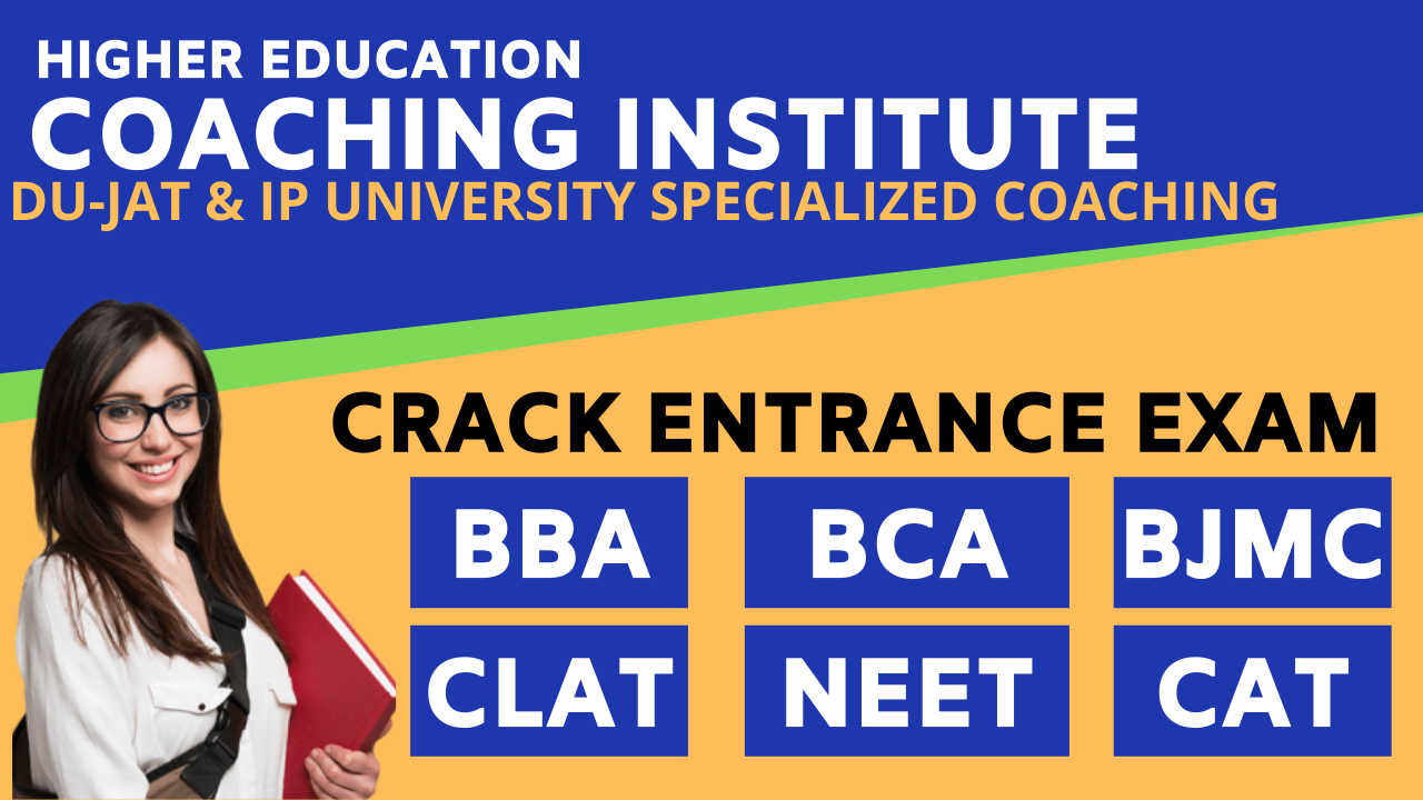 higher education institute banner