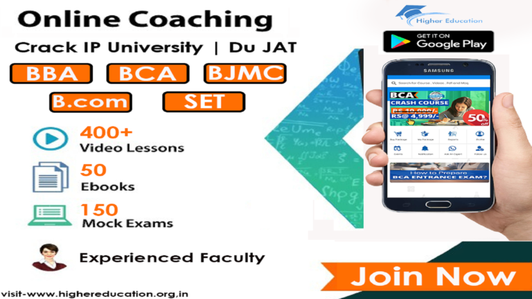 ip university delhi university online exam coaching